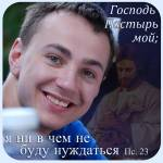 Denis Dolzhanskiy profile picture